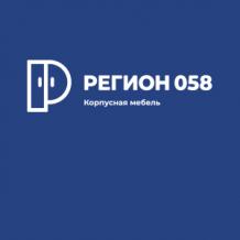 Регион-058